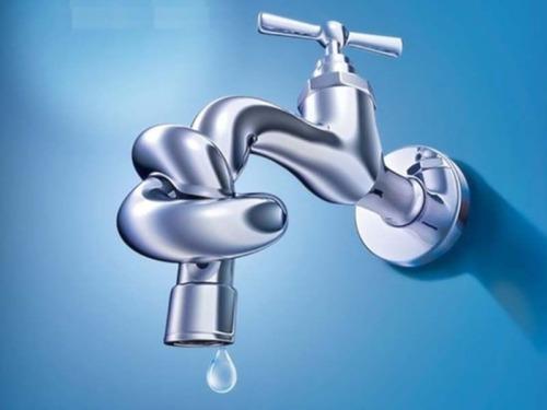 Prekid vodoopskrbe